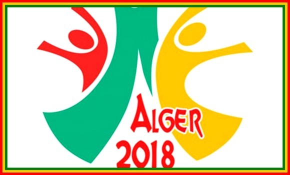 JAJ 2018: l'édition d'Alger officiellement qualificative aux JOJ de Buenos Aires